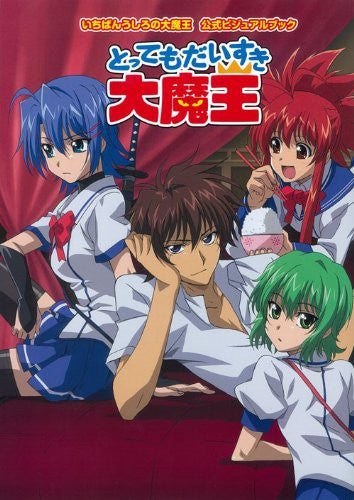 Image 1 for Demon King Daimao Tottemo Daisuki Daimaou Animation Official Guide Book