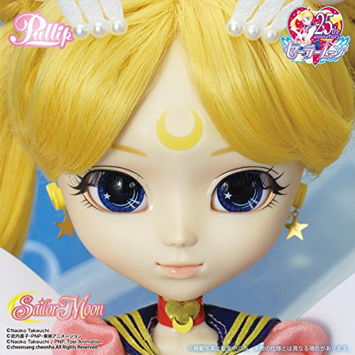 Image 5 for Bishoujo Senshi Sailor Moon - Eternal Sailor Moon - Pullip - Pullip