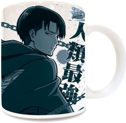 Image for Shingeki no Kyojin - Levi - Mug (Broccoli)