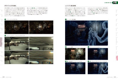 Image 9 for How To Create Videogame Book / Game Graphics 2013 Cgworld Special Edition