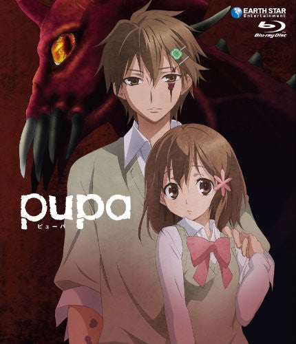 Image 1 for Pupa Unrated Complete Edition