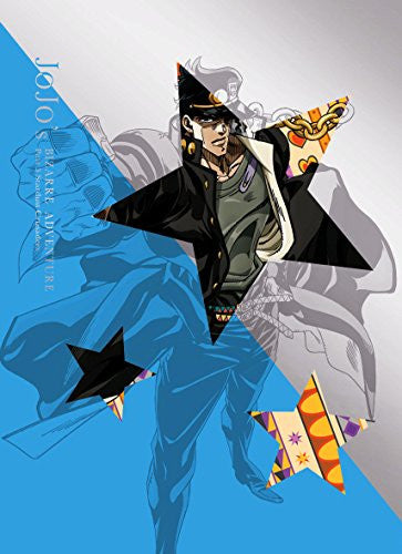 Image 2 for JoJo's Bizarre Adventure Stardust Crusaders Vol.1 [Limited Edition]