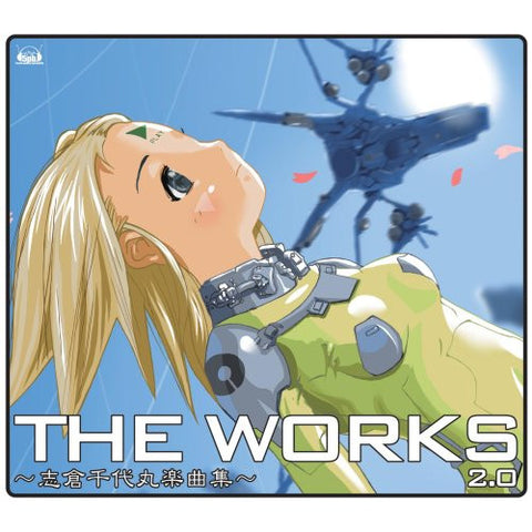 Image for THE WORKS ~Chiyomaru Shikura Music Collection~ 2.0