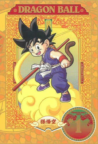 Image 1 for Dragon Ball #1