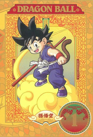 Image for Dragon Ball #1