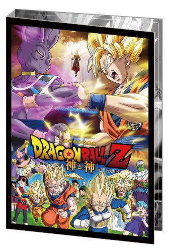 Image 5 for Dragon Ball Z: Battle Of Gods / Kami To Kami [Limited Edition]