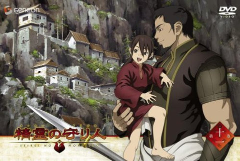 Image for Seirei No Moribito 11
