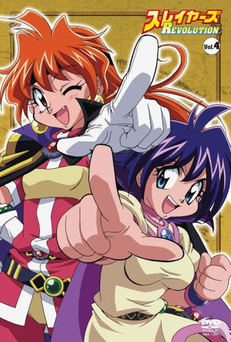 Image for Slayers Revolution Vol.4