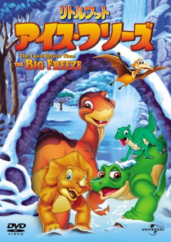 Image for The Land Before Time 8 The Big Freeze [Limited Edition]