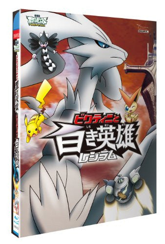 Pocket Monsters Best Wishes The Movie: Victini And The Black Hero: Zekrom Victini And The White Hero: Reshiram