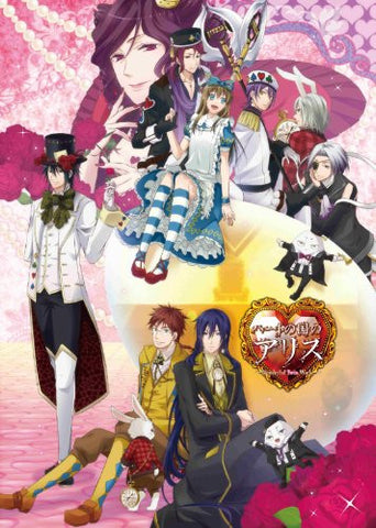 Heart no Kuni no Alice Wonderful Twin World [Deluxe Edition]