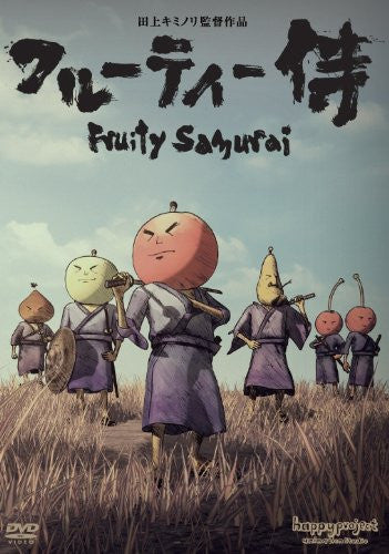 Image 1 for Fruity Samurai