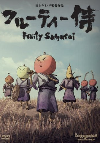 Image for Fruity Samurai