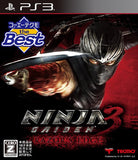 Ninja Gaiden 3: Razor's Edge [Koei the Best] - 1