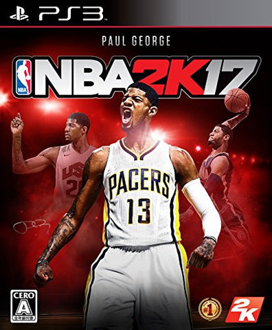 Image for NBA 2K17