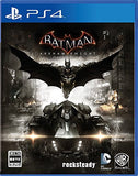 Batman: Arkham Knight - 1