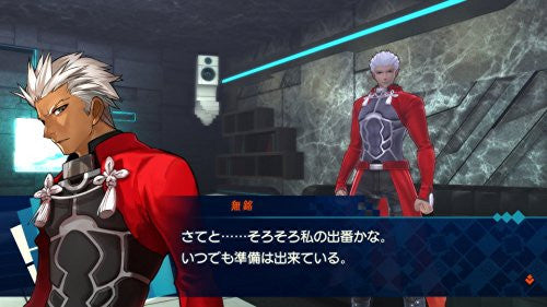 Image 5 for Fate/Extella [Velber Box]