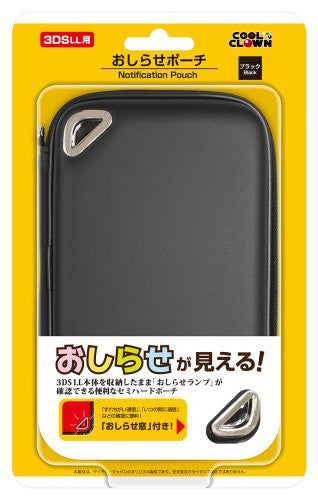 Image 1 for Oshirase Pouch for 3DS LL (Black)