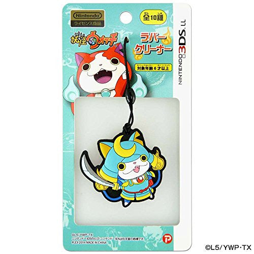 Image 1 for Youkai Watch Rubber Cleaner for 3DS LL (Bushinyan)