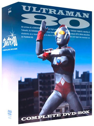 Image for Ultraman 80 Complete Dvd Box