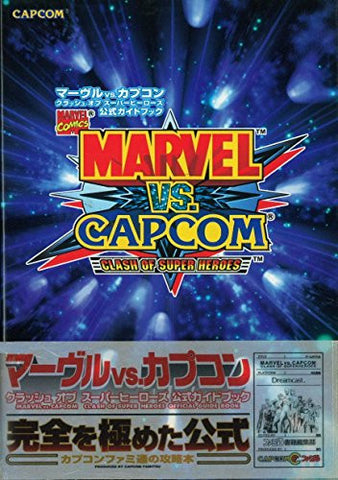 Image for Marvel Vs. Capcom Clash Of Super Heroes Official Guide Book / Arcade