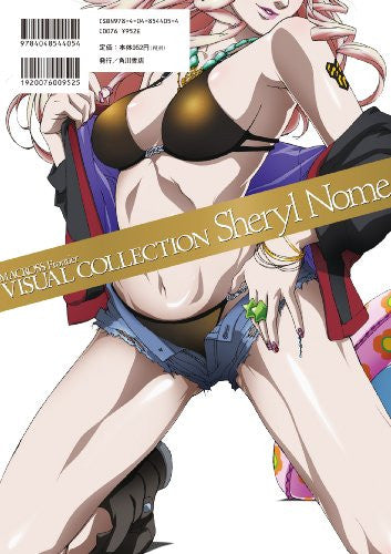 "Image 2 for Macross F Frontier Visual Collection ""Sheryl Nome""Visual Art Book"