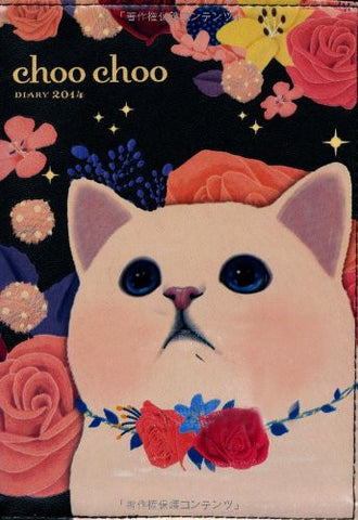 Image for Choo Choo Japanese Character Techou Diary Book 2014