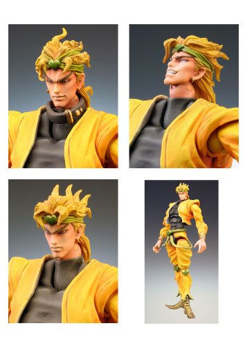 Image 3 for Jojo no Kimyou na Bouken - Stardust Crusaders - Dio Brando - Super Action Statue #11 (Medicos Entertainment)