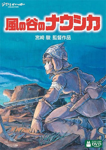 Image for Nausicaa of the Valley of the Wind