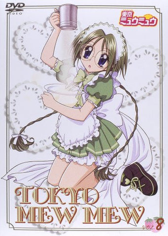 Image for Tokyo Mew Mew Vol.8