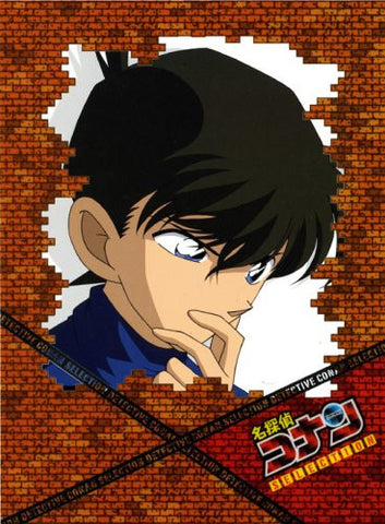 Image for Detective Conan DVD Selection Case 1 Shinichi Kudo