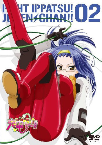 Image 1 for Fight Ippatsu! Juden-chan! Connect.2 [Limited Edition]