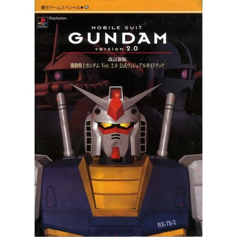 Image for Gundam Ver.2.0 Official Visual Guide Book / Ps