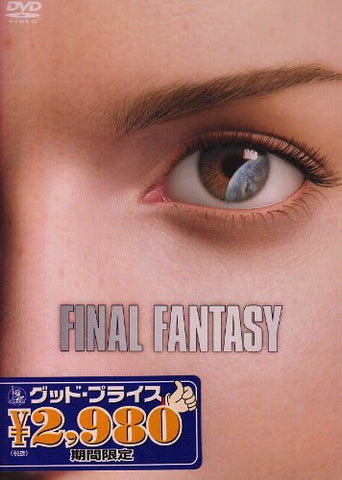 Image for Final Fantasy: The Spirits Within