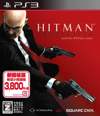 Image for Hitman: Absolution (New Price Version)