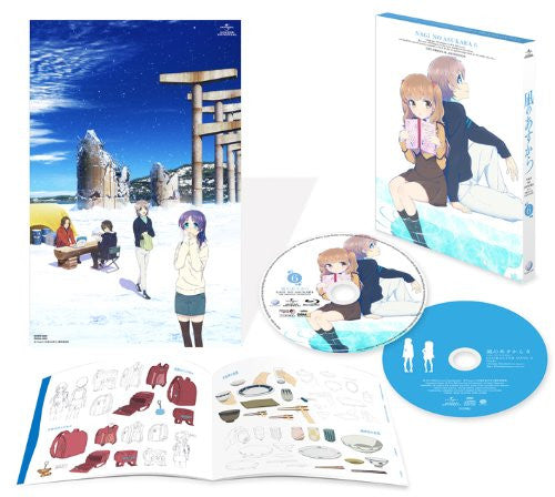 Image 2 for Nagi No Asu Kara Vol.6 [Limited Edition]