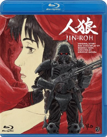 Image for Jin-roh