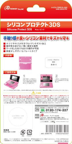 Image 2 for Silicon Protect 3DS (Pink)