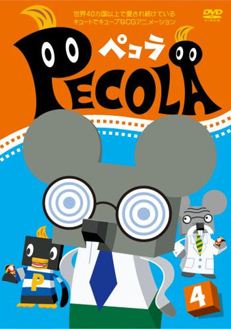 Image for Pecola Vol.4