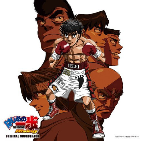 Image 1 for Hajime no Ippo Rising Original Soundtrack