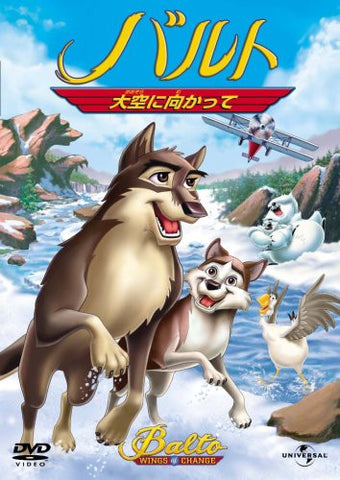 Image for Balto Wings Of Change [Limited Edition]