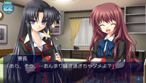 Image 9 for Little Busters! Converted Edition