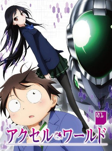 Image 1 for Accel World Vol.1 [Limited Edition]