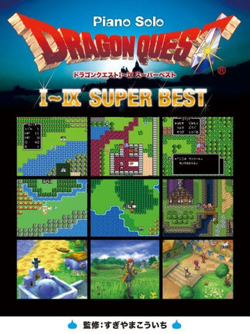 Image for Dragon Warrior (Quest) I   Ix Super Best Piano Solo Sheet Music Book