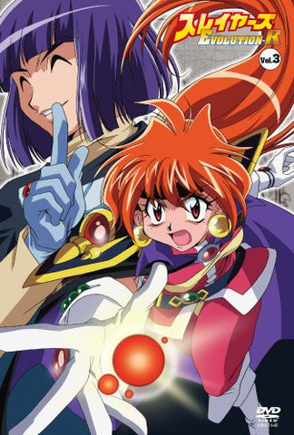 Image for Slayers Evolution-R Vol.3