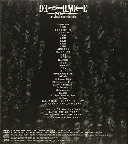 Image 2 for DEATH NOTE original soundtrack