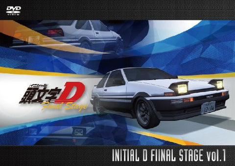 Image for Kashira Moji Initial D Final Stage Vol.1