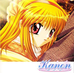 Image for Drama CD Album Kanon Vol.5 Ayu Tsukimiya Story