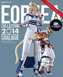 Thumbnail 2 for Final Fantasy Xiv: A Realm Reborn 2014 Mirage Prism