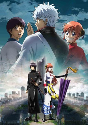 Image 1 for Gintama the Movie Kanketsu Hen Yorozuya Yo Eien Nare